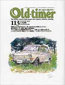 Old-timer No.113